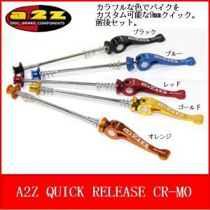 自転車 クロスバイク  クイックリリース A2Z QUICK RELEASE CR-MO|bmx-source