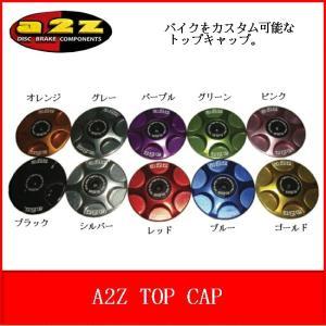 自転車トップキャップ A2Z   TOP CAP|bmx-source