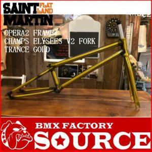 BMX20インチ用フルクロモリ  ST-MARTIN  OPERA2 FRAME & CHAMPS ELYSEES V2 FORK  TRANCE GOLD|bmx-source