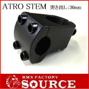 自転車 BMX  ステム  ATRO STEM  30mm BLACK|bmx-source