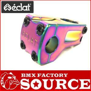 CLAT / DOMAIN STEM / OILSLICK|bmx-source