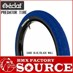 自転車 BMX 20インチ タイヤ  ECLAT  PREDATOR TIRE   20x2.30  BLUE BLACK WALL bmx-source