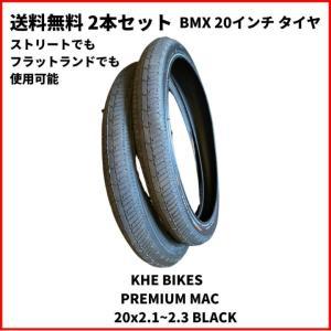 自転車 BMX 20インチ タイヤ KHE BIKES  PREMIUM MAC2 bmx-source
