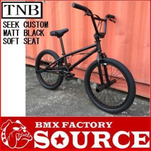 限定CUSTOM BMX FLATLAND 20インチ  TNB SEEK  MATT BLACK|bmx-source