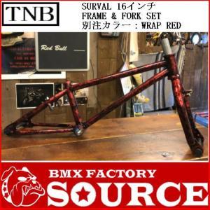 BMX16インチ用フルクロモリ フレーム&フォークセット TNB  SURVAL 別注:WRAP RED|bmx-source