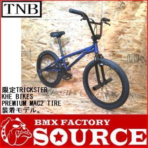 自転車 BMX FLATLAND 20インチ  TNB TRICK STER MATT BLUE KHE BIKES PREMIUM MAC2 TIRE 装着モデル|bmx-source
