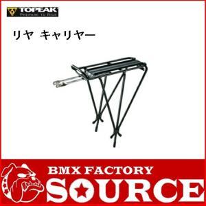 自転車 キャリア TOPEAK エクスプローラー チューブラー ラック|bmx-source