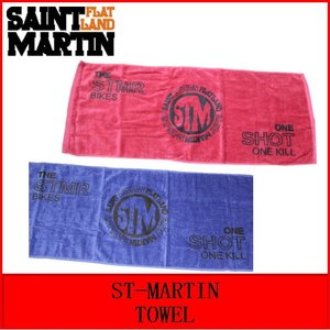 タオル ST-MARTIN TOWEL|bmx-source