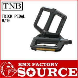 自転車 BMX ペダル TNB  TRICK 純正 PEDAL 9/16  BLACK|bmx-source