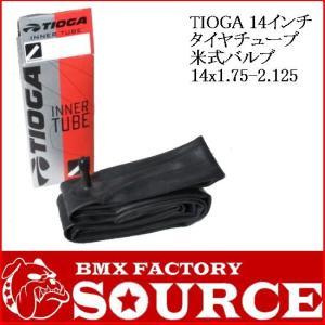 自転車 BMX 14インチ タイヤチューブ 米式バルブ  TIOGA TUBE bmx-source