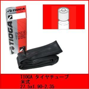 自転車 マウンテンバイク ロードバイク クロスバイク BMX 米式バルブ タイヤチューブ27.5インチ TIOGA TUBE bmx-source