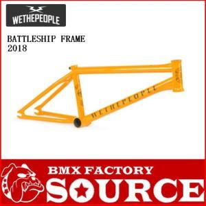 自転車 BMX 20インチ ストリートフレーム WETHEPEOPLE BATTLESHIP FRAME2018  20.5