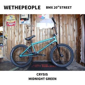 4月入荷予定 自転車 BMX 20インチ ストリート WETHEPEOPLE 2021 CRYSIS MIDNIGHT GREEN|bmx-source