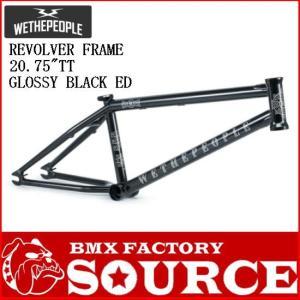 自転車 BMX 20インチ ストリートフレーム WETHEPEOPLE REVOLVER FRAME  20.75