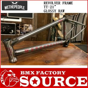 自転車 BMX 20インチ ストリートフレーム WETHEPEOPLE REVOLVER FRAME  21