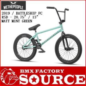 自転車 BMX 20インチ ストリート WETHEPEOPLE 2019 BATTLESHIP FC  MATT MINT GREEN|bmx-source