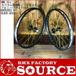 BMX前後カスタムホイール KHEBIKES HUB アルミハブガード付き BLACK-GOLD|bmx-source