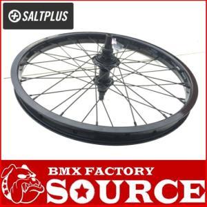 【BMX-20インチ/リアホイール】【SALTPLUS FREECOASTER HUB WHEEL】|bmx-source