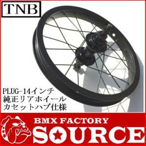 "TNB / 純正 REAR WHEEL 14""カセットハブ仕様|bmx-source"