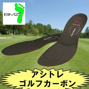 BMZ【アシトレゴルフカーボン】 飛距離アップ 浮き指解消をサポートするインソール 中敷き 立方骨  筋トレ 美脚 土踏まず ゴルフ スイング 飛距離|bmzyokohamastudio