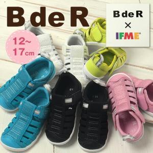 BdeR BdeR × IFME ウォーターシューズ イフミー 子供服 男の子 女の子 キッズ BE...