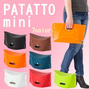 SOLCION 折りたたみ椅子 パタット ミニ PATATTO mini 【母の日】【プレゼント】【折り畳みイス】【携帯】