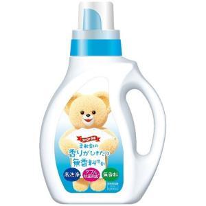 ファーファ 液体洗剤 香りひきたつ無香料 本体1.0kg 【洗濯】