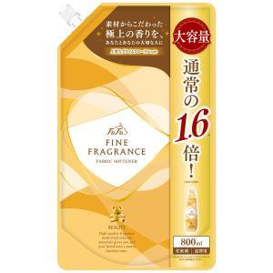 【数量限定】ファーファ ファインフレグランス 濃縮柔軟剤 ボーテ (beaute) 香水調プライムフローラルの香り 詰替用 800ml【柔軟剤】【洗濯】