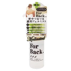 【ペリカン石鹸】 ForBack.背中つるつる薬用ジェルミスト 100ml【背中ケア】【ニキビケア】...