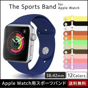 ■商品名■ スポーツバンド for Apple Watch Series 3/2/1 38mm/42...