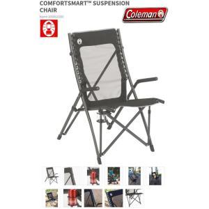 日本未発売品 COLEMAN チェア COMFORTSMART SUSPENSION CHAIR コールマン|boardcooker|05