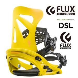 FLUX BINDING 2020 フラックス ビンディング DSL YELLOW ORANGE