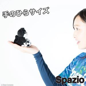 スパッツィオ PIPPOソフトトイ boas-compras