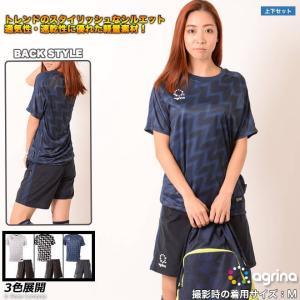 アグリナ ラヤグラプラクティスシャツ上下セット【送料無料】 boas-compras