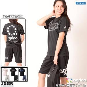 アグリナ エスキーナトレーニングシャツ上下セット【送料無料】 boas-compras