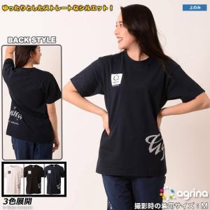 アグリナ ピンパンティコットンTシャツ【ネコポス対応】 boas-compras
