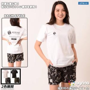 アグリナ CRACKベリエコットンTシャツ上下セット【送料無料】 boas-compras