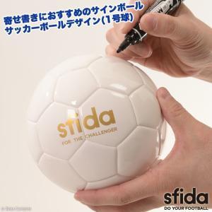 スフィーダ サインボールサッカー|boas-compras