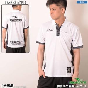 ダウポンチ ポリゴンポロシャツ【ネコポス対応】|boas-compras