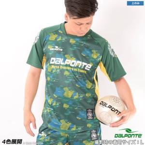 ダウポンチ BR迷彩プラクティスシャツ【ネコポス対応】|boas-compras