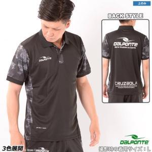 ダウポンチ BR迷彩ポロシャツ【ネコポス対応】|boas-compras