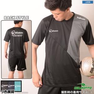 ダウポンチ リラクシャープラクティスシャツ【ネコポス対応】|boas-compras