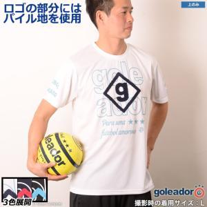 ゴレアドール パイルロゴプラTシャツ【ネコポス対応】 boas-compras