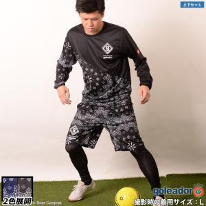 ゴレアドール バンダナ柄ロングプラクティスシャツ上下セット【送料無料】 boas-compras
