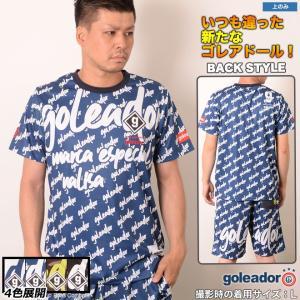 ゴレアドール ペンシルロゴプラクティスTシャツ【ネコポス対応】|boas-compras