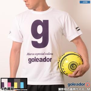 ゴレアドール gロゴプラTシャツ【ネコポス対応】 boas-compras