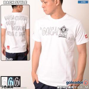 ゴレアドール レタリングTシャツ【ネコポス対応】|boas-compras