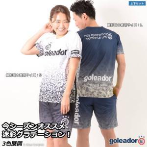 ゴレアドール 迷彩グラデーションプラシャツ上下セット【送料無料】|boas-compras