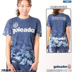 ゴレアドール フラワーグラデーションプラシャツ【ネコポス対応】|boas-compras