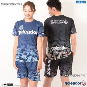 ゴレアドール フラワーグラデーションプラシャツ上下セット【送料無料】|boas-compras